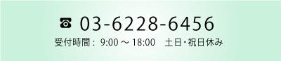 株式会社ブラーヴォ 電話番号